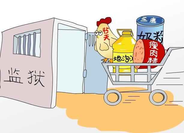 杭州刑事律师上午跑两个看守所律师会见/妨害公务罪、诈骗罪