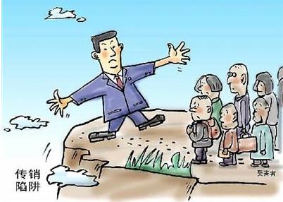 """杭州刑事律师郑君办理涉案人员51名的特大""""网络投资""""诈骗案"""
