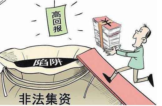 杭州刑事律师郑君办理以区块链、数字货币等名义实施的特大集资诈骗案